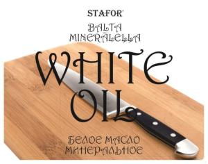 White oil for kitchen accessories from wood