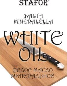 White oil for kitchen wood treatment