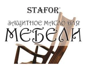 Масло для мебели STAFOR