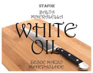 Baltā minerāleļļa kokam WHITE OIL