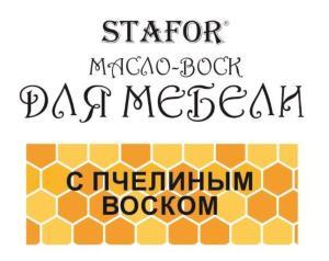 Масло-воск для мебели STAFOR