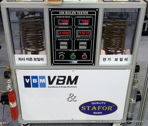 STAFOR в Корее www.stafor.kr